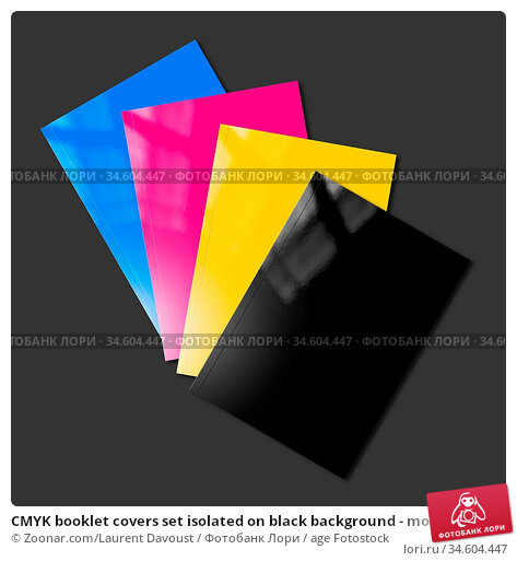 CMYK booklet covers set isolated on black background - mockup illustration. Стоковое фото, фотограф Zoonar.com/Laurent Davoust / age Fotostock / Фотобанк Лори