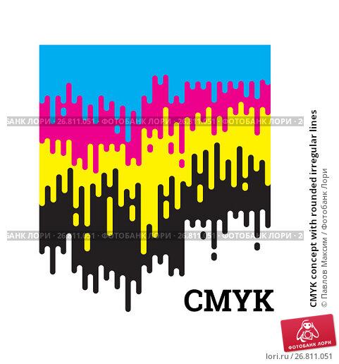 Купить «CMYK concept with rounded irregular lines», иллюстрация № 26811051 (c) Павлов Максим / Фотобанк Лори