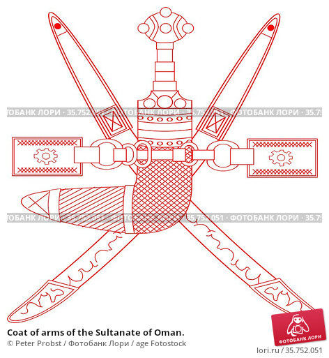 Coat of arms of the Sultanate of Oman. (2010 год). Редакционное фото, фотограф Peter Probst / age Fotostock / Фотобанк Лори