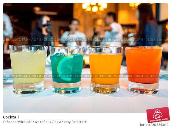 Купить «Cocktail», фото № 26335019, снято 19 марта 2018 г. (c) easy Fotostock / Фотобанк Лори