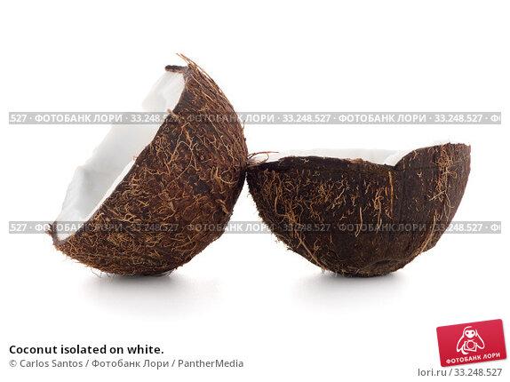 Купить «Coconut isolated on white.», фото № 33248527, снято 5 июля 2020 г. (c) PantherMedia / Фотобанк Лори