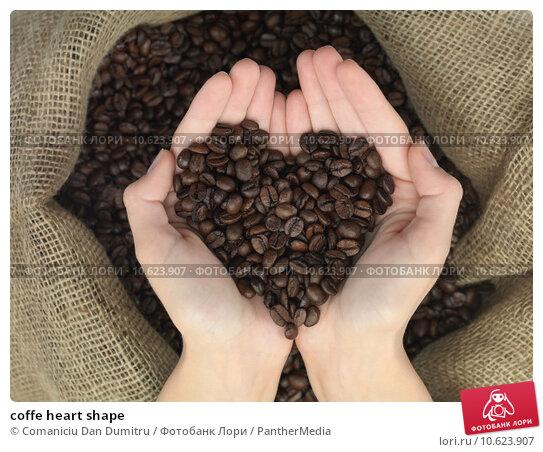 coffe heart shape. Стоковое фото, фотограф Comaniciu Dan Dumitru / PantherMedia / Фотобанк Лори