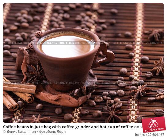 Купить «Coffee beans in jute bag with coffee grinder and hot cup of coffee on wooden table», фото № 29604167, снято 20 апреля 2019 г. (c) Денис Закаляпин / Фотобанк Лори