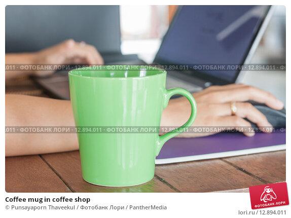 Купить «Coffee mug in coffee shop», фото № 12894011, снято 16 октября 2019 г. (c) PantherMedia / Фотобанк Лори