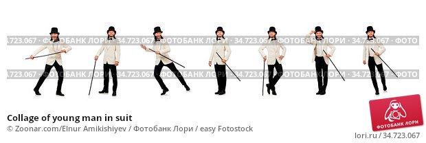 Collage of young man in suit. Стоковое фото, фотограф Zoonar.com/Elnur Amikishiyev / easy Fotostock / Фотобанк Лори