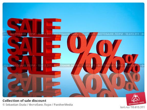 Collection of sale discount . Стоковое фото, фотограф Sebastian Duda / PantherMedia / Фотобанк Лори
