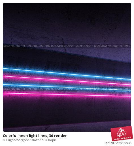 Купить «Colorful neon light lines, 3d render», иллюстрация № 29918935 (c) EugeneSergeev / Фотобанк Лори