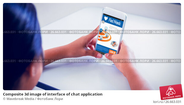 Composite 3d image of interface of chat application, фото № 26663031, снято 27 июля 2017 г. (c) Wavebreak Media / Фотобанк Лори