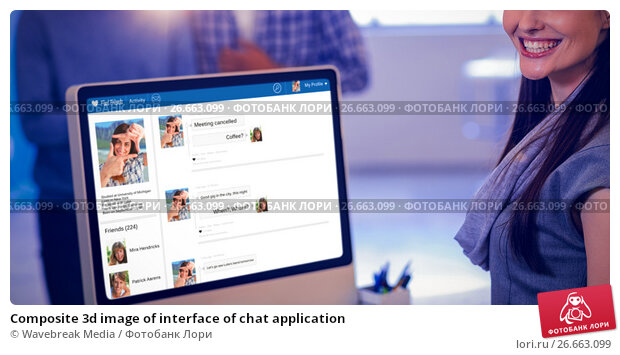 Composite 3d image of interface of chat application, фото № 26663099, снято 28 июля 2017 г. (c) Wavebreak Media / Фотобанк Лори