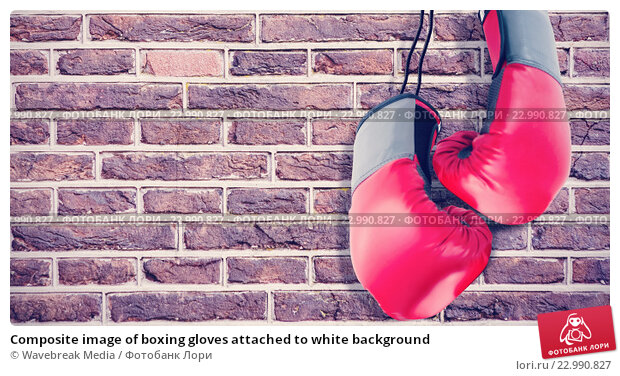 Купить «Composite image of boxing gloves attached to white background», фото № 22990827, снято 3 января 2018 г. (c) Wavebreak Media / Фотобанк Лори