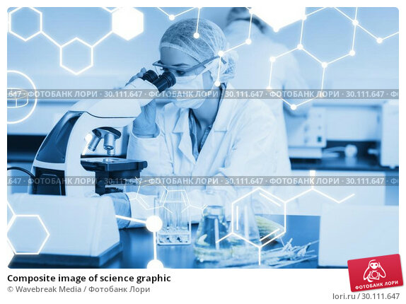 Купить «Composite image of science graphic», фото № 30111647, снято 27 апреля 2015 г. (c) Wavebreak Media / Фотобанк Лори