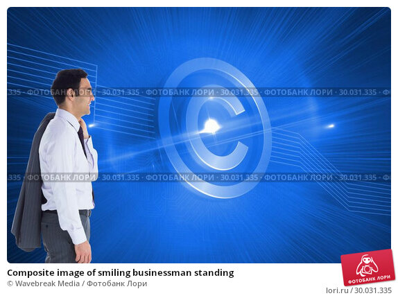 Купить «Composite image of smiling businessman standing», фото № 30031335, снято 1 ноября 2013 г. (c) Wavebreak Media / Фотобанк Лори