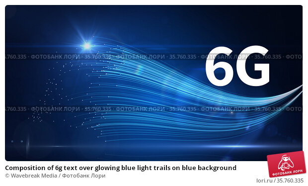 Composition of 6g text over glowing blue light trails on blue background. Стоковое фото, агентство Wavebreak Media / Фотобанк Лори