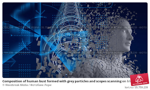 Composition of human bust formed with grey particles and scopes scanning on blue background. Стоковое фото, агентство Wavebreak Media / Фотобанк Лори