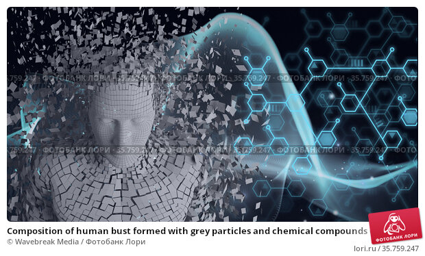 Composition of human bust formed with grey particles and chemical compounds on black background. Стоковое фото, агентство Wavebreak Media / Фотобанк Лори