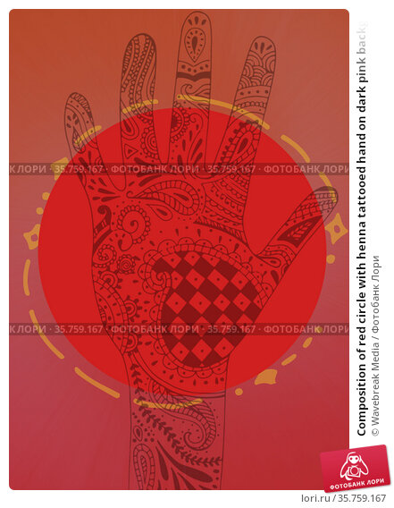 Composition of red circle with henna tattooed hand on dark pink background. Стоковое фото, агентство Wavebreak Media / Фотобанк Лори
