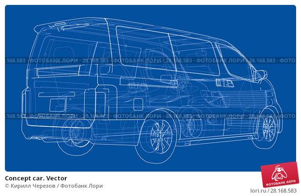 Купить «Concept car. Vector», иллюстрация № 28168583 (c) Кирилл Черезов / Фотобанк Лори