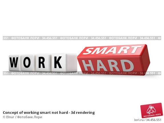 Concept of working smart not hard - 3d rendering. Стоковое фото, фотограф Elnur / Фотобанк Лори