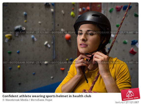 Купить «Confident athlete wearing sports helmet in health club», фото № 27121087, снято 10 мая 2017 г. (c) Wavebreak Media / Фотобанк Лори