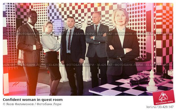 Купить «Confident woman in quest room», фото № 33429147, снято 29 января 2019 г. (c) Яков Филимонов / Фотобанк Лори