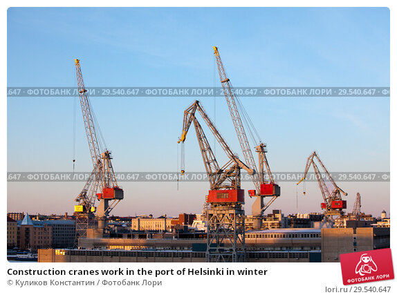 Купить «Construction cranes work in the port of Helsinki in winter», фото № 29540647, снято 17 марта 2013 г. (c) Куликов Константин / Фотобанк Лори