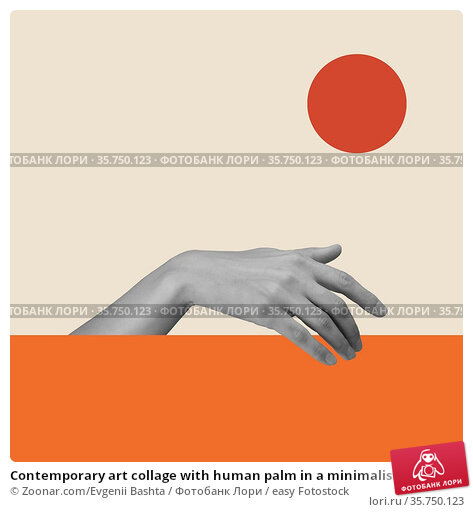 Contemporary art collage with human palm in a minimalist style for... Стоковое фото, фотограф Zoonar.com/Evgenii Bashta / easy Fotostock / Фотобанк Лори