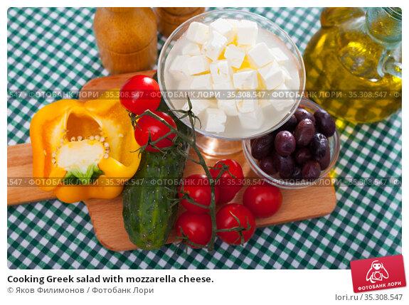 Cooking Greek salad with mozzarella cheese. Стоковое фото, фотограф Яков Филимонов / Фотобанк Лори