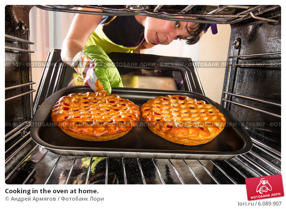 Купить «Cooking in the oven at home.», фото № 6089907, снято 10 июня 2014 г. (c) Андрей Армягов / Фотобанк Лори