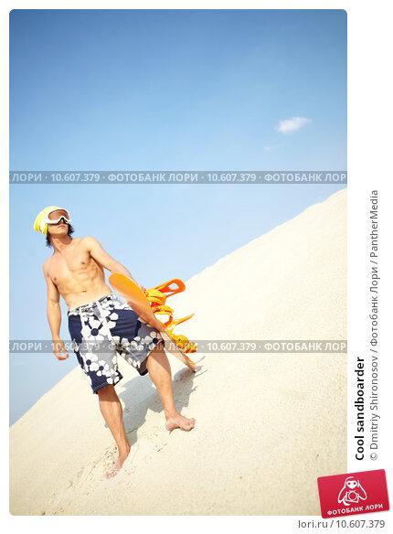 Cool sandboarder. Стоковое фото, фотограф Dmitriy Shironosov / PantherMedia / Фотобанк Лори