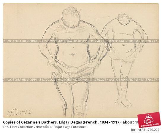 Copies of Cézanne's Bathers, Edgar Degas (French, 1834 - 1917), about 1877, Graphite, (2018 год). Редакционное фото, фотограф © Liszt Collection / age Fotostock / Фотобанк Лори