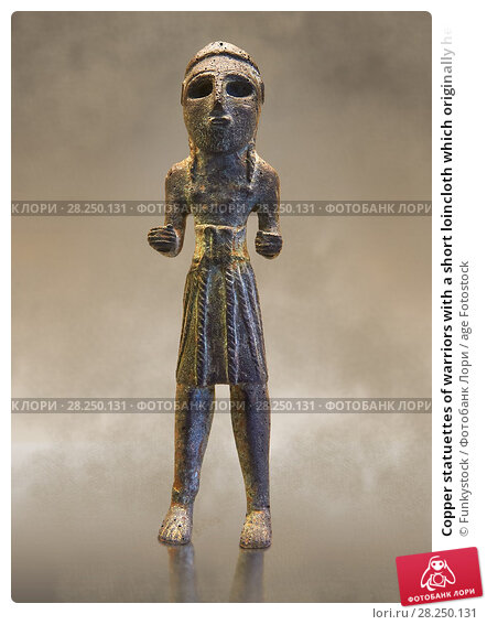 Купить «Copper statuettes of warriors with a short loincloth which originally held weapons in their hands, as well as representation of a woman. These acquired...», фото № 28250131, снято 12 июня 2011 г. (c) age Fotostock / Фотобанк Лори