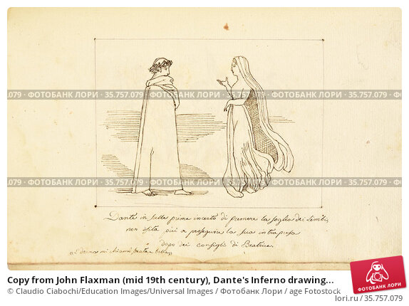 Copy from John Flaxman (mid 19th century), Dante's Inferno drawing... Стоковое фото, фотограф Claudio Ciabochi/Education Images/Universal Images / age Fotostock / Фотобанк Лори