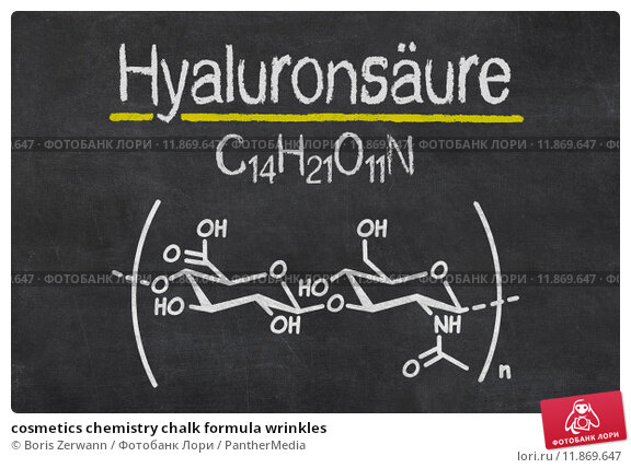 an analysis of the chalk in chemistry