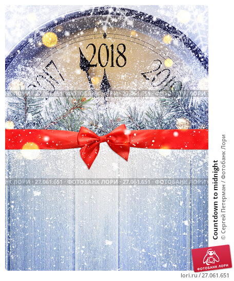 Купить «Countdown to midnight», фото № 27061651, снято 24 декабря 2018 г. (c) Сергей Петерман / Фотобанк Лори