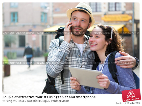 the ways in which tourists use smartphones