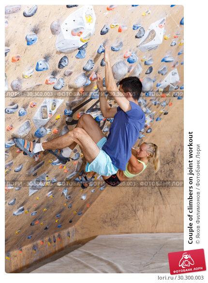 Купить «Couple of climbers on joint workout», фото № 30300003, снято 16 июля 2018 г. (c) Яков Филимонов / Фотобанк Лори