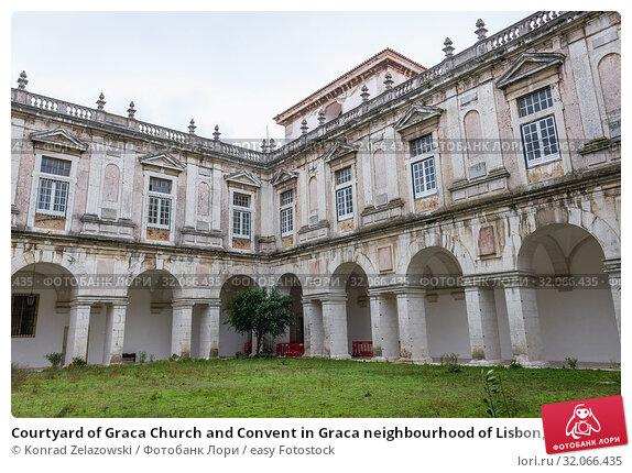 Courtyard of Graca Church and Convent in Graca neighbourhood of Lisbon, Portugal. Стоковое фото, фотограф Konrad Zelazowski / easy Fotostock / Фотобанк Лори