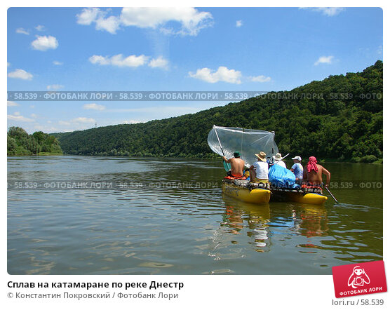Cплав на катамаране по реке Днестр, фото № 58539, снято 18 июля 2006 г. (c) Константин Покровский / Фотобанк Лори