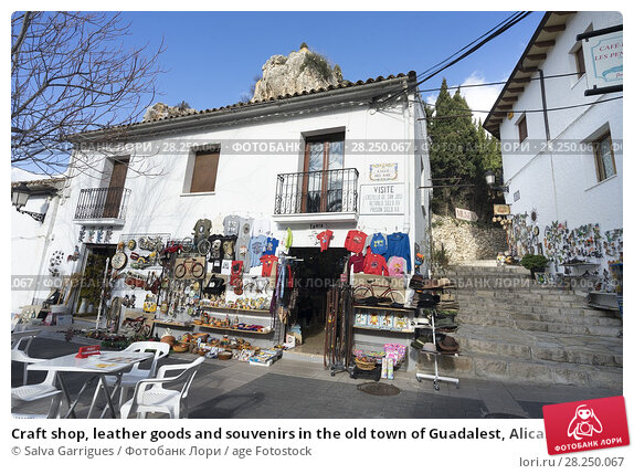 Купить «Craft shop, leather goods and souvenirs in the old town of Guadalest, Alicante, Spain», фото № 28250067, снято 30 января 2018 г. (c) age Fotostock / Фотобанк Лори