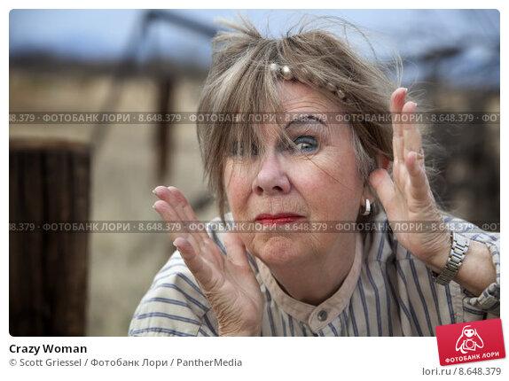 фото кисок станых бабушек