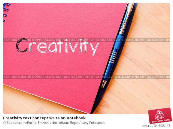 Creativity text concept write on notebook. Стоковое фото, фотограф Zoonar.com/Encho Enevski / easy Fotostock / Фотобанк Лори