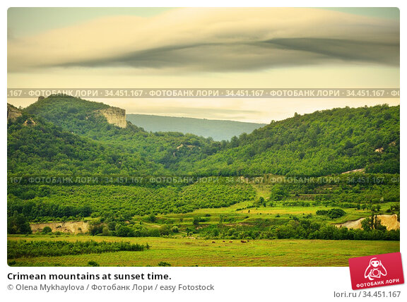 Crimean mountains at sunset time. Стоковое фото, фотограф Olena Mykhaylova / easy Fotostock / Фотобанк Лори