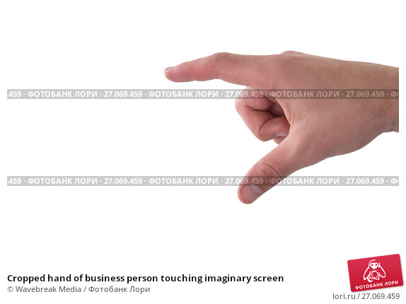 Cropped hand of business person touching imaginary screen, фото № 27069459, снято 6 июня 2017 г. (c) Wavebreak Media / Фотобанк Лори