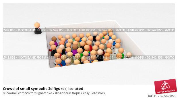 Купить «Crowd of small symbolic 3d figures, isolated», фото № 32542855, снято 9 декабря 2019 г. (c) easy Fotostock / Фотобанк Лори