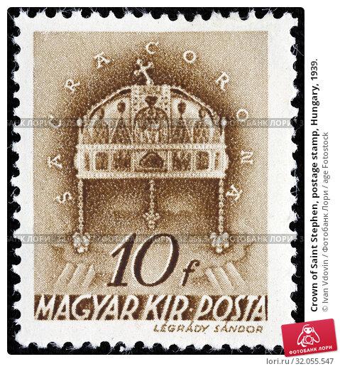 Crown of Saint Stephen, postage stamp, Hungary, 1939. (2014 год). Редакционное фото, фотограф Ivan Vdovin / age Fotostock / Фотобанк Лори