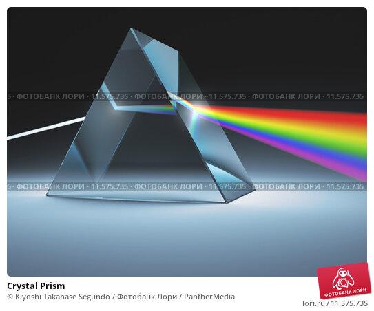 Купить «Crystal Prism», фото № 11575735, снято 21 июня 2019 г. (c) PantherMedia / Фотобанк Лори