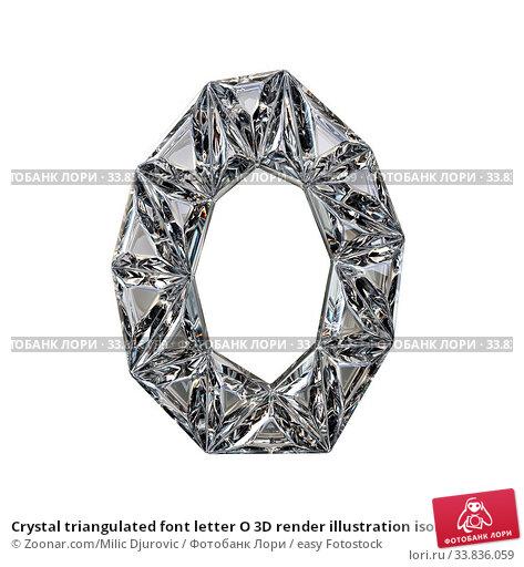 Купить «Crystal triangulated font letter O 3D render illustration isolated on white background», фото № 33836059, снято 1 июня 2020 г. (c) easy Fotostock / Фотобанк Лори