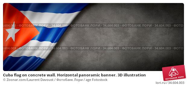 Cuba flag on concrete wall. Horizontal panoramic banner. 3D illustration. Стоковое фото, фотограф Zoonar.com/Laurent Davoust / age Fotostock / Фотобанк Лори