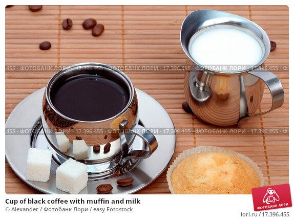Чашка черного кофе калорийность