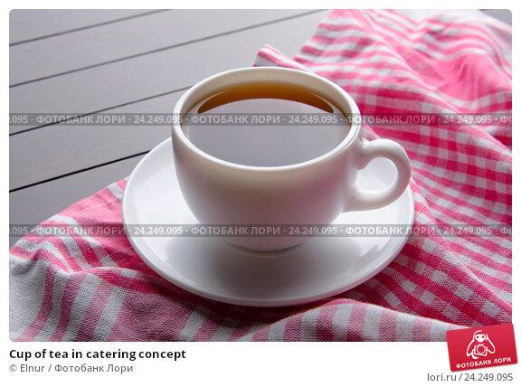 a cup of tea 1